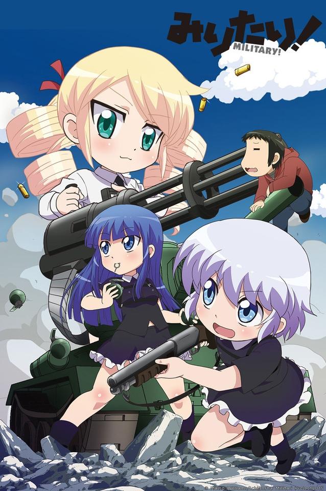 Military! Anime Visual_Haruhichan.com_