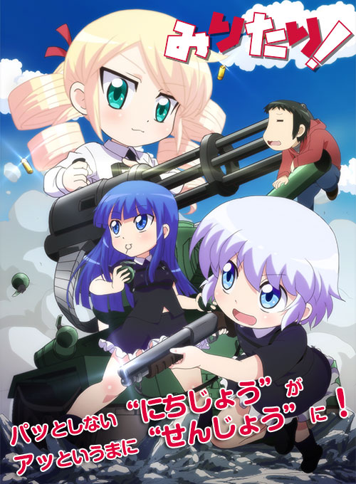 Military!_Haruhichan.com -Anime-Visual