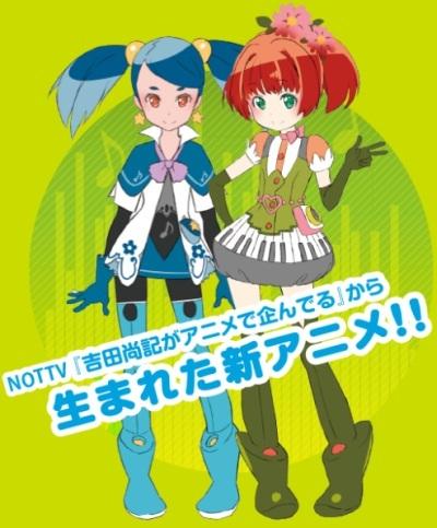 Minarai Diva anime series