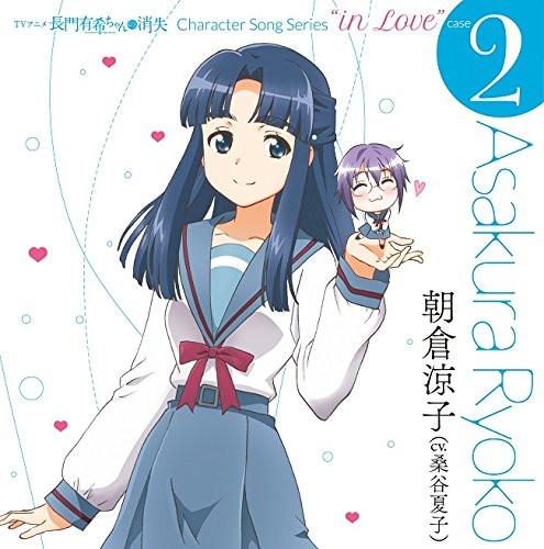 Minori Chihara Releases Short MV for Nagato Yuki-Chan No Shoushitsu Ending 2