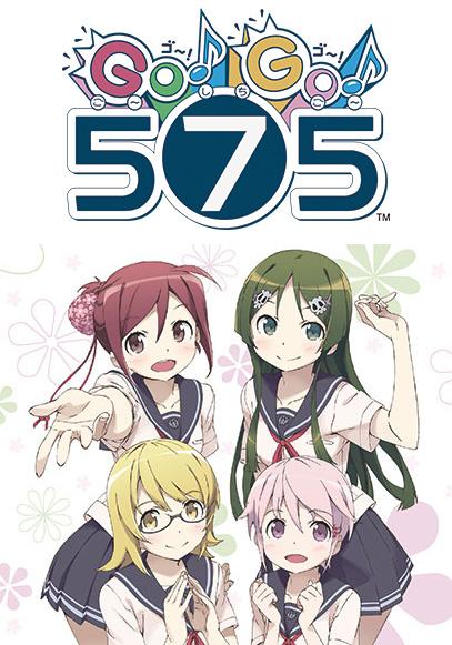 Miracle-Girls-Festival-Go!-Go!-575