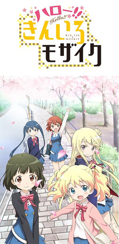 Miracle-Girls-Festival-Hello-Kiniro-Mosaic