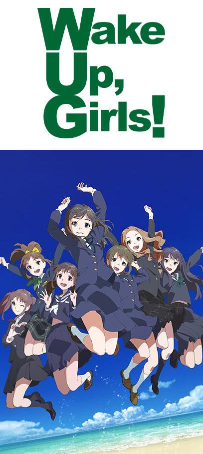 Miracle-Girls-Festival-Wake-Up-Girls!