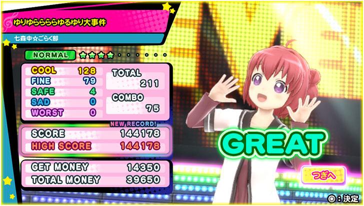 Miracle-Girls-Festival-Yuru-Yuri-Screenshot-4