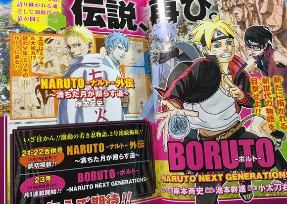 Mitsuki's Details and New Preview Images for Boruto Manga3