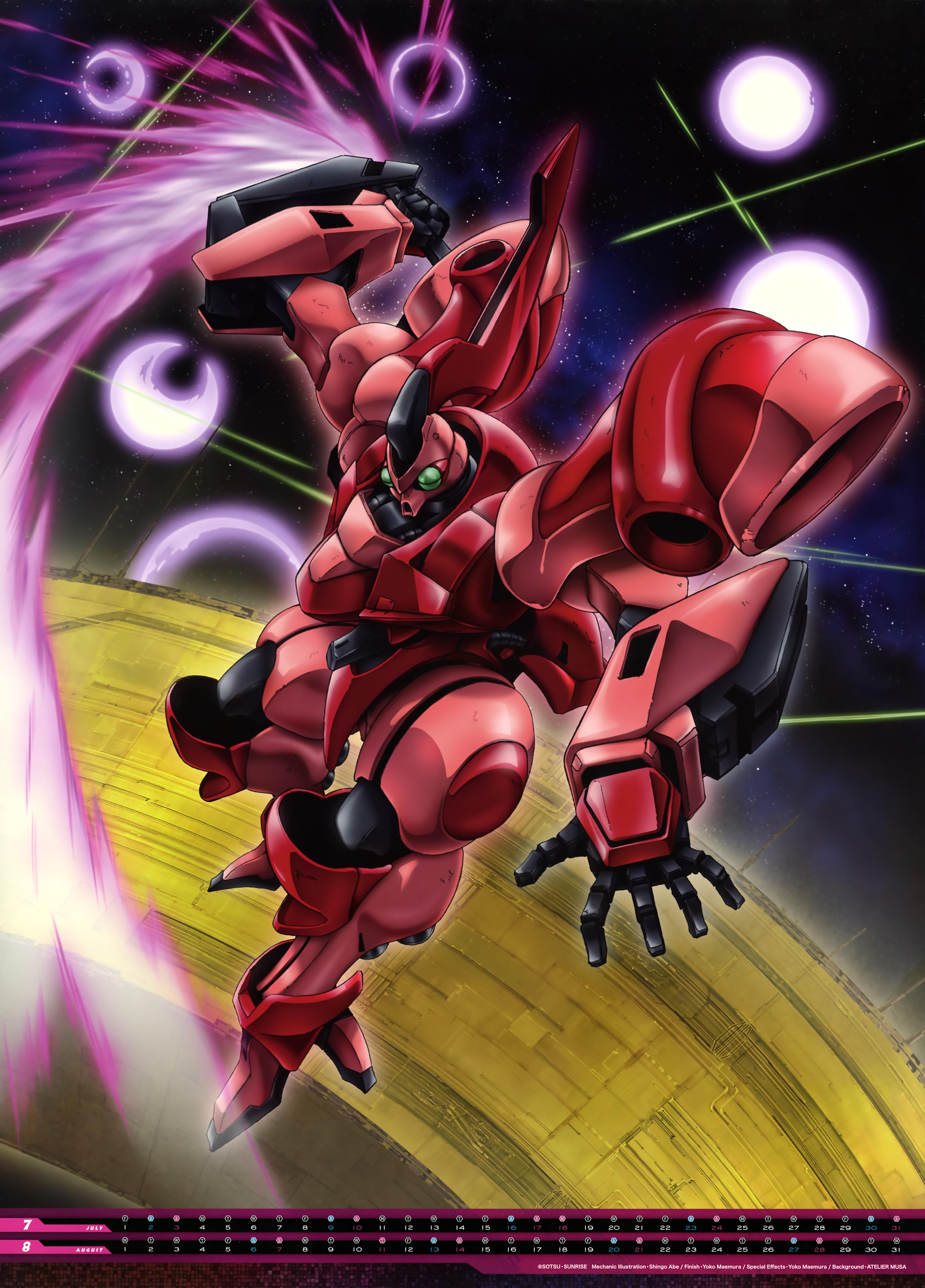 Mobile Suit Gundam Series anime Calendar 2016 0005