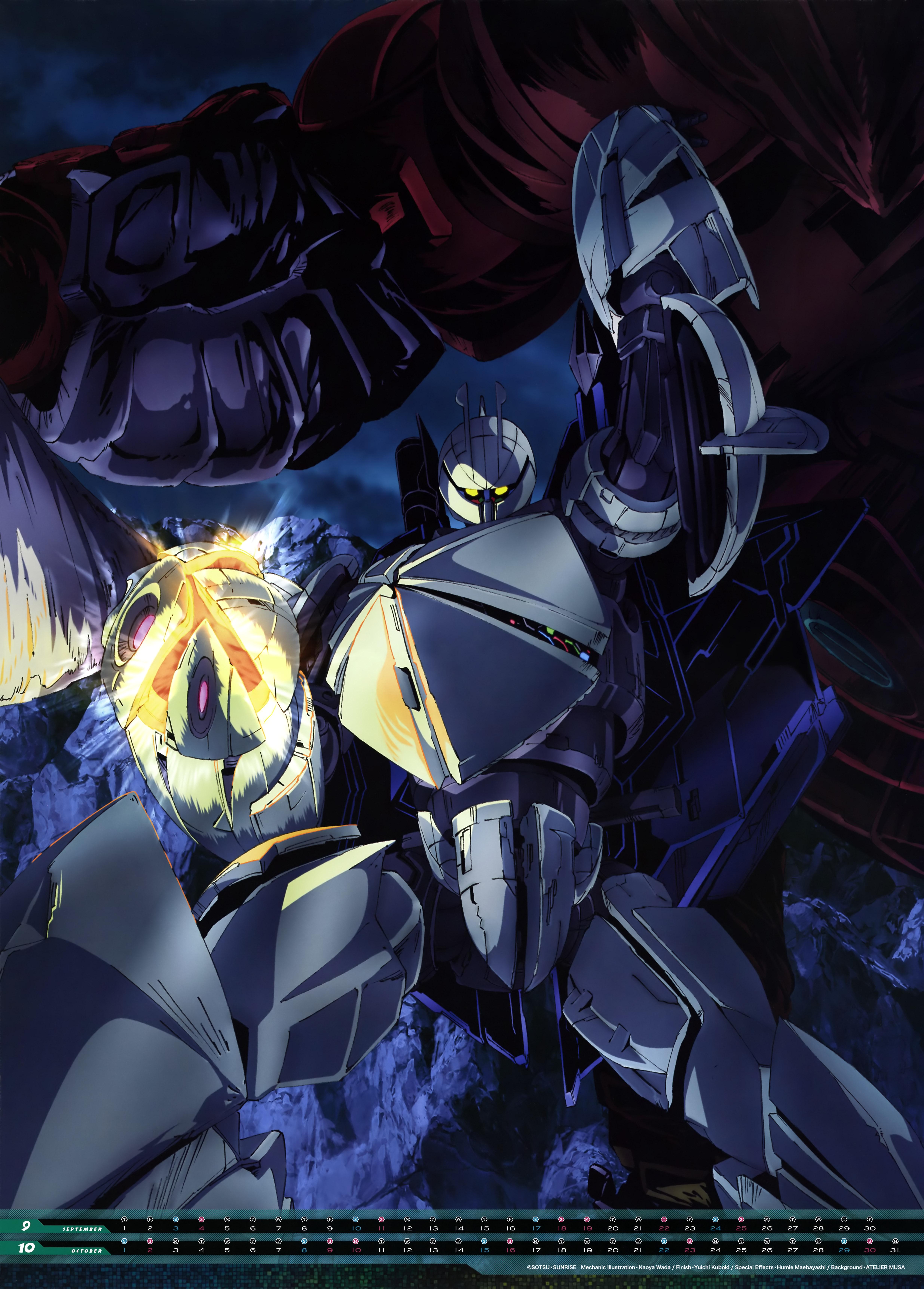 Mobile Suit Gundam Series anime Calendar 2016 0006