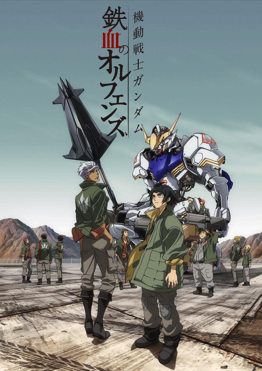 Mobile-Suit-Gundam-Tekketsu-no-Orphans-Visual