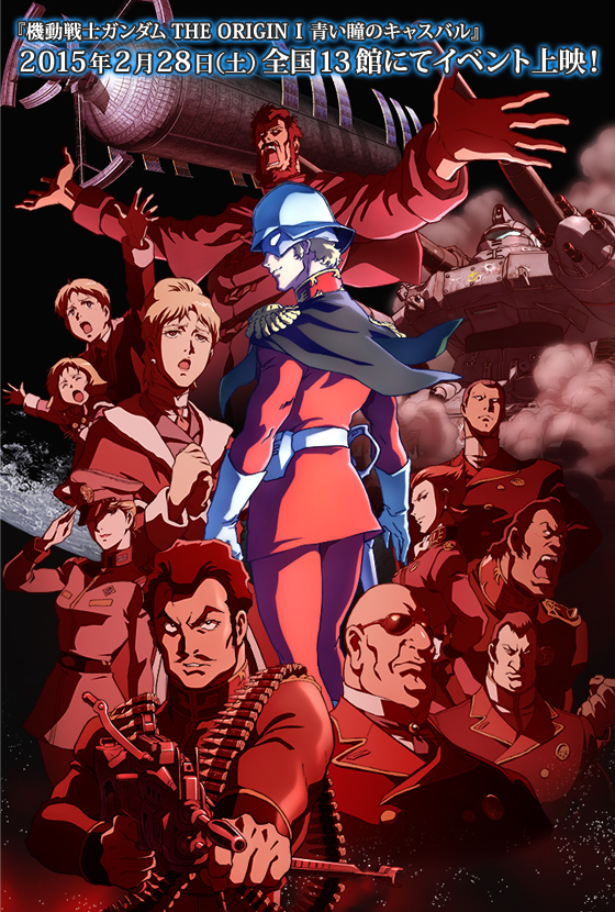 Mobile Suit Gundam The Origin Key Visual 2 haruhichan.com Mobile Suit Gundam The Origin I