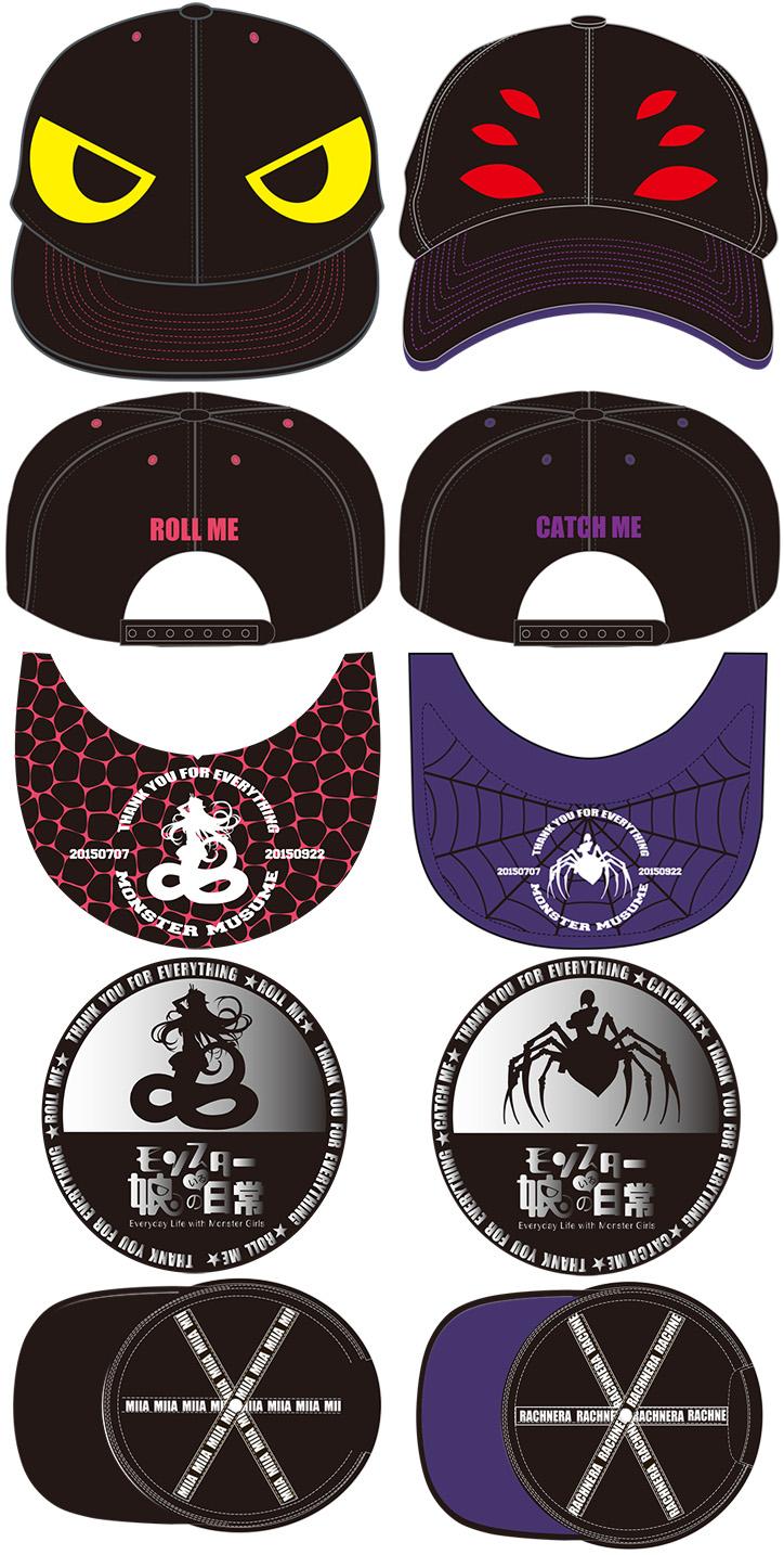 Monster Musume Baseball Caps