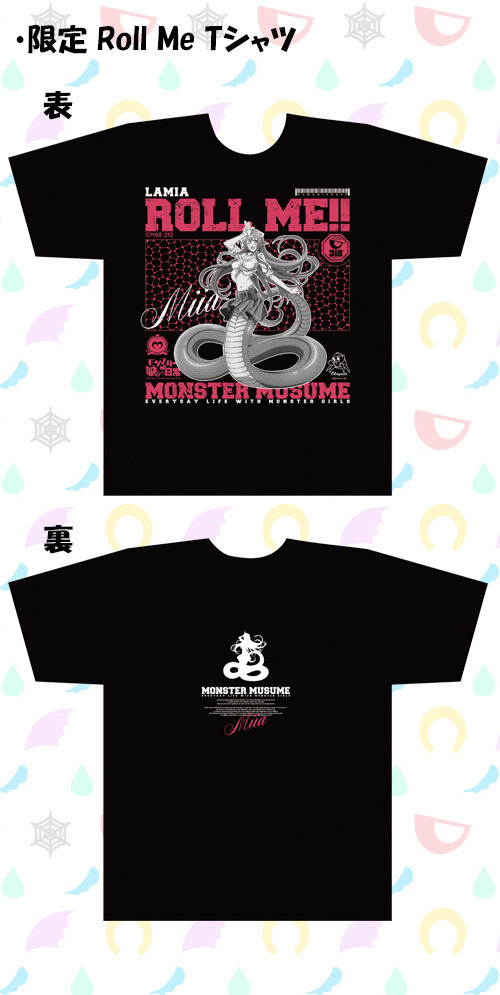 Monster Musume Comiket 88 mia t-shirt