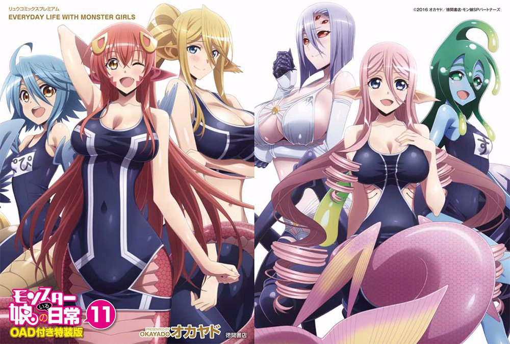 monster-musume-ova-visual