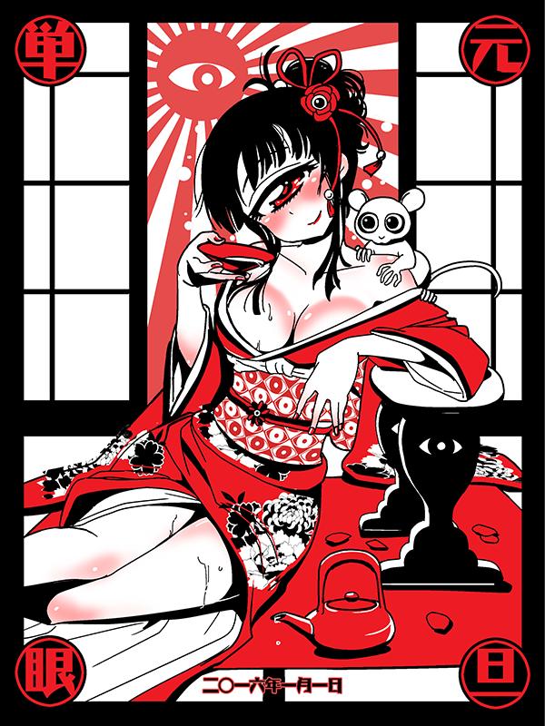 Monster Musume Shake-O 1