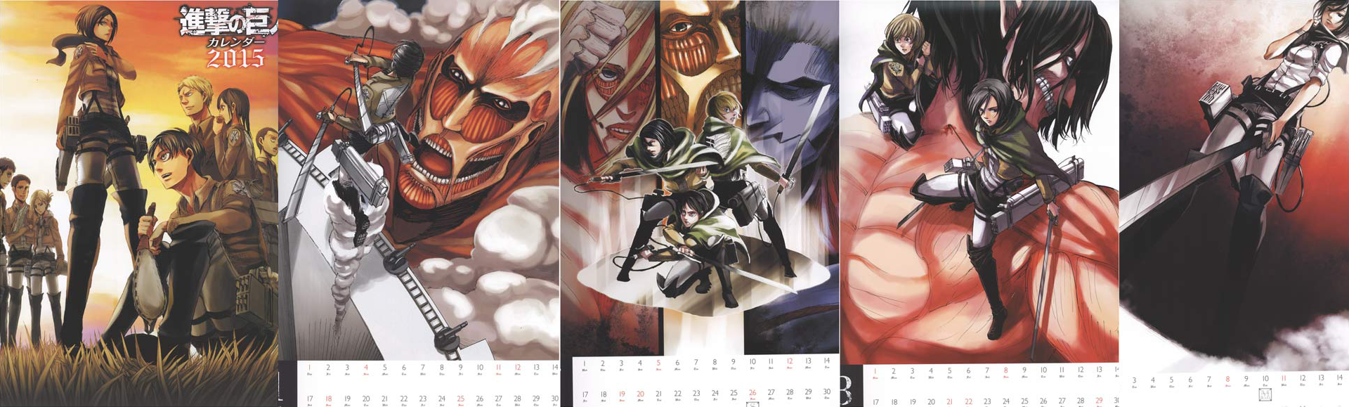 Most Wished for 2015 Anime Calendars haruhichan.com Attack on Titan calendar