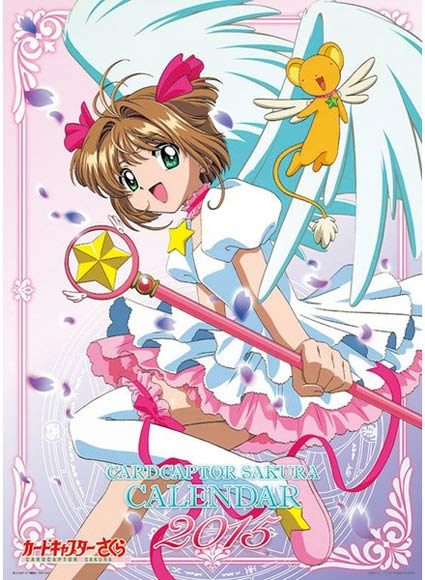 Most Wished for 2015 Anime Calendars haruhichan.com Cardcaptor Sakura anime calendar