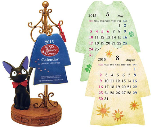 Most Wished for 2015 Anime Calendars haruhichan.com Kiki's Delivery Service Hunger Pole of Kiki calendar