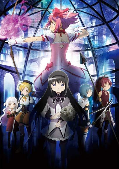 Most Wished for 2015 Anime Calendars haruhichan.com Mahou Shoujo Madoka Magica anime calendar
