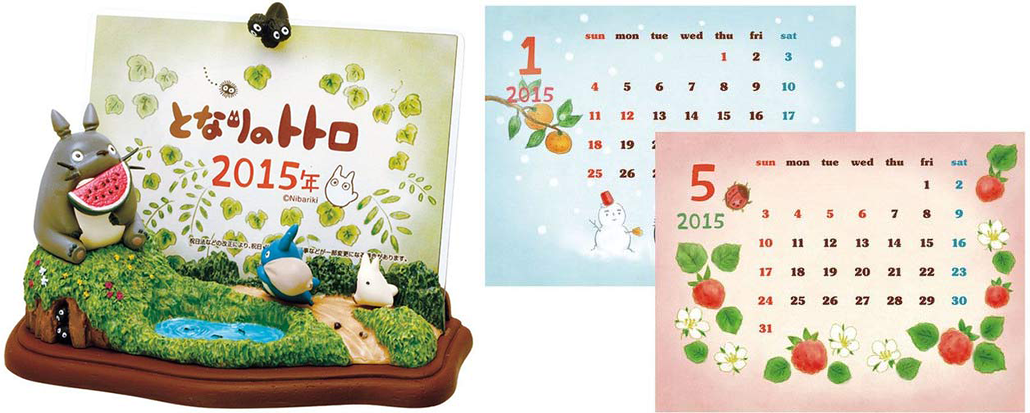 Most Wished for 2015 Anime Calendars haruhichan.com Totoro Oka no Ue Kara calendar