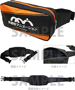 MusAni themed fanny pack by Broccoli