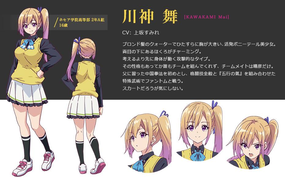 Musaigen-no-Phantom-World-Anime-Character-Designs-Mai-Kawakami