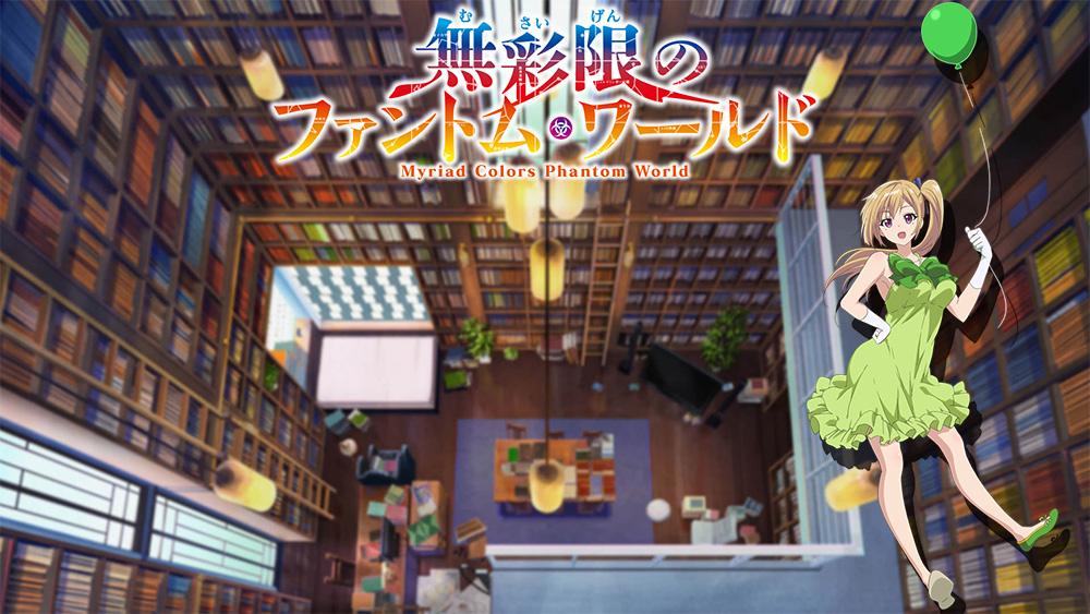 Musaigen-no-Phantom-World-Anime-Main-Image
