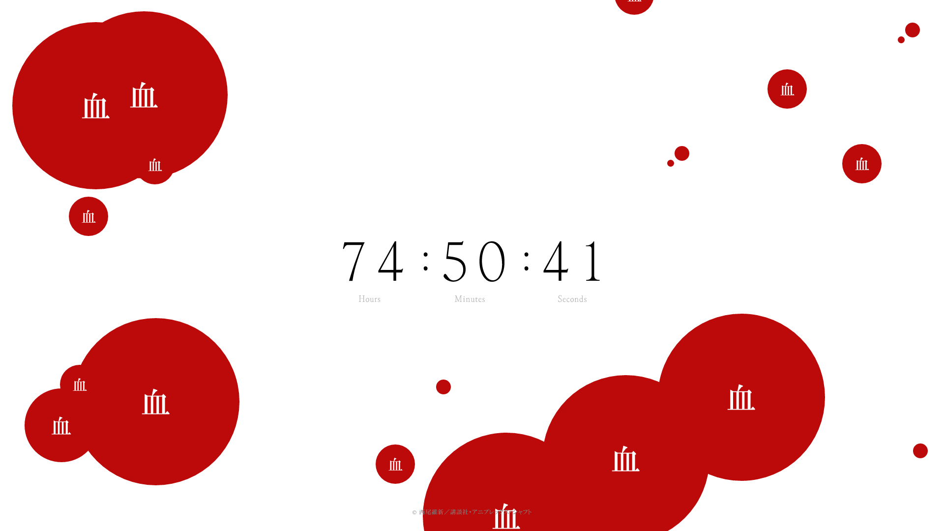 Mysterious Countdown Appears on Kizumonogatari Website