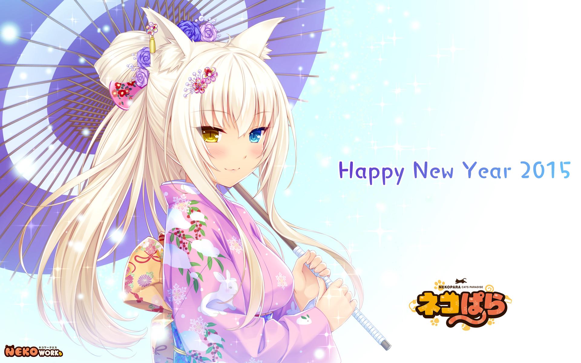 NEKOPARA New Year Wallpaper Illustration haruhichan.com Sekai Project NEKOPARA