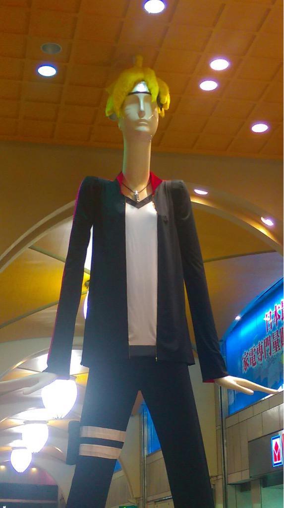 Nagoya's 6-Meter Mannequin Cosplays as Boruto 1