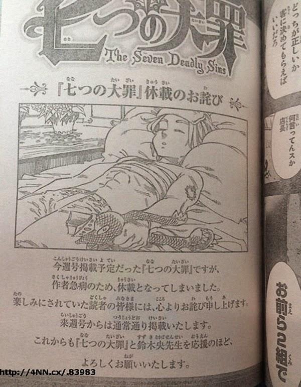 Nanatsu No Taizai Manga Takes 1-Week Hiatus Due to Illness haruhichan.com The Seven Deadly Sins