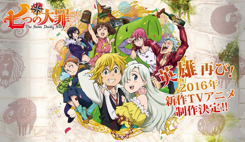 Nanatsu-no-Taizai-Season-2-2016-Anime-Visual