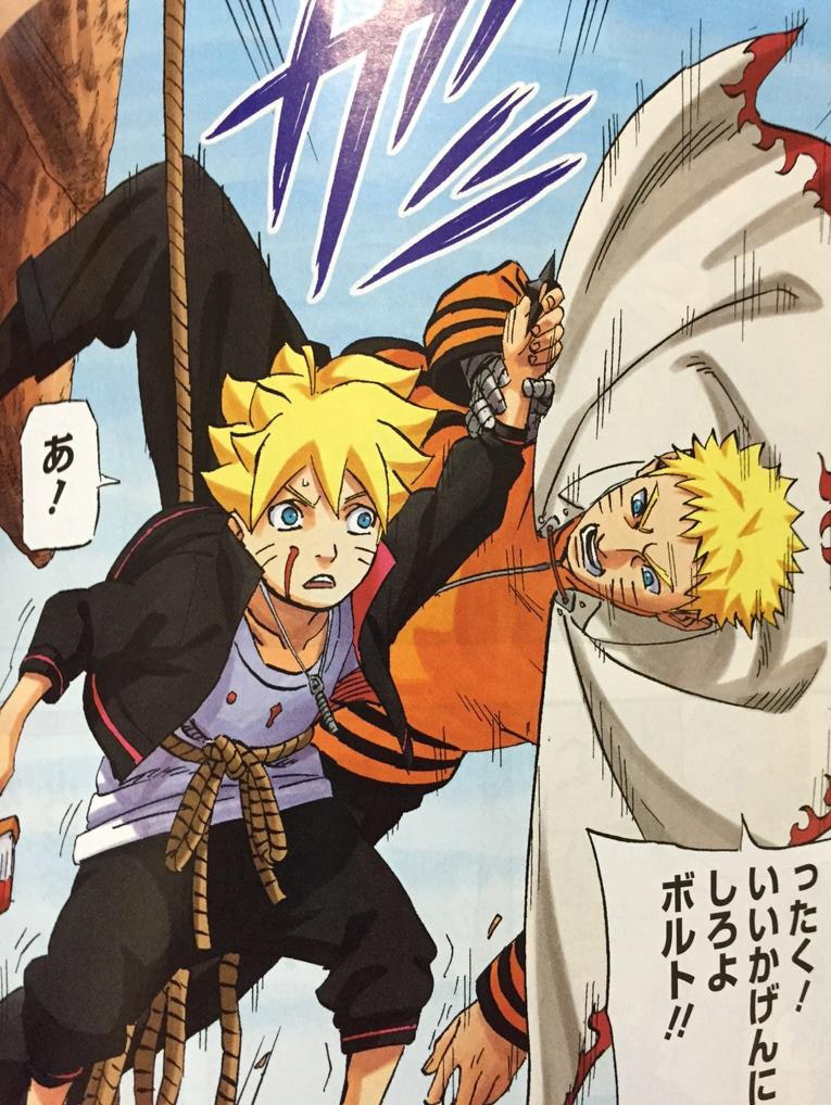 Naruto-Final-Chapter-Leak-Image-3_Haruhichan.com