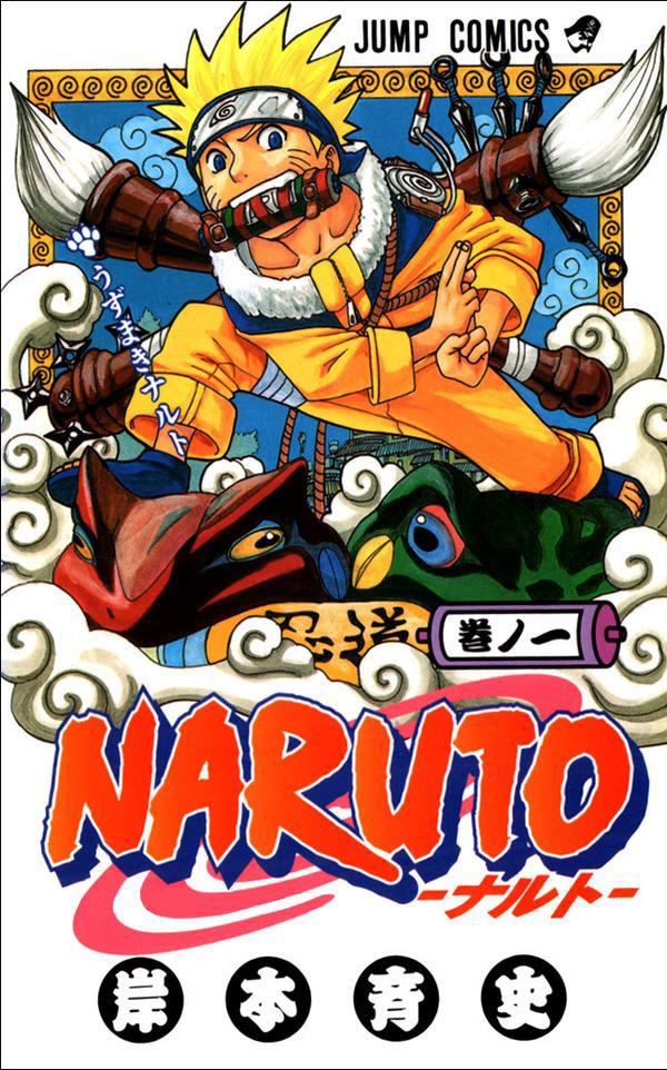 Naruto-Manga-Volume-1-Cover_Haruhichan.com