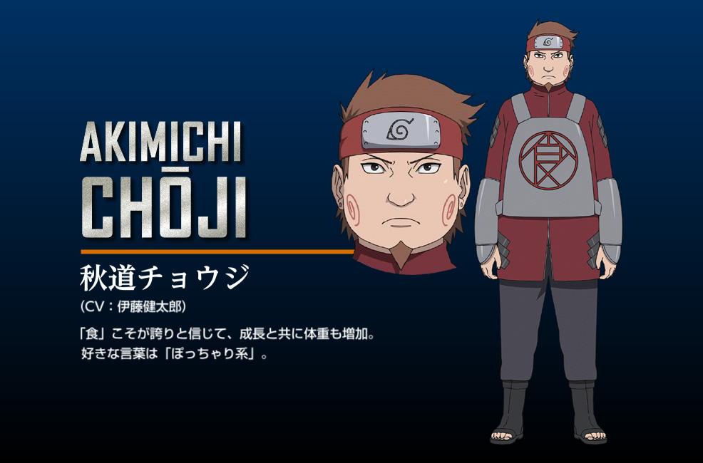 "Naruto Shippuuden Movie 7 ""The Last""-New-Character-Design-Choji-Akimichi_Haruhichan.com"
