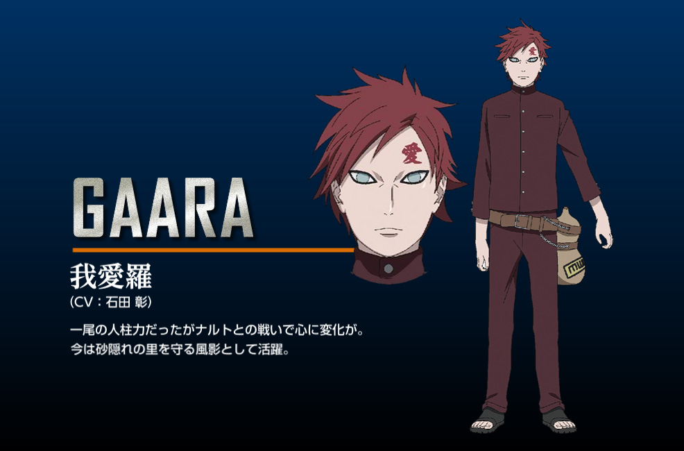 "Naruto Shippuuden Movie 7 ""The Last""-New-Character-Design-Gaara_Haruhichan.com"