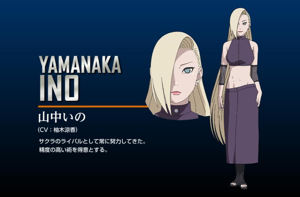 """Naruto Shippuuden Movie 7 """"The Last""""-New-Character-Design-Ino-Yamanaka_Haruhichan.com"""