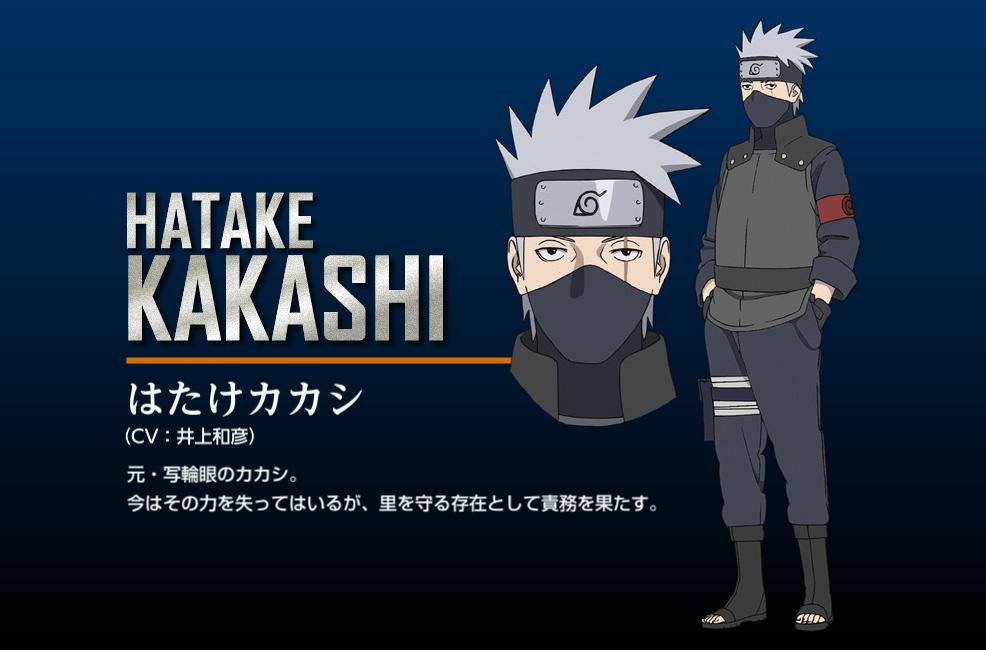 "Naruto Shippuuden Movie 7 ""The Last""-New-Character-Design-Kakashi-Hatake_Haruhichan.com"