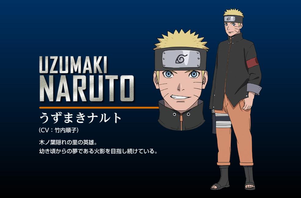 "Naruto Shippuuden Movie 7 ""The Last""-New-Character-Design-Naruto-Uzumaki_Haruhichan.com"