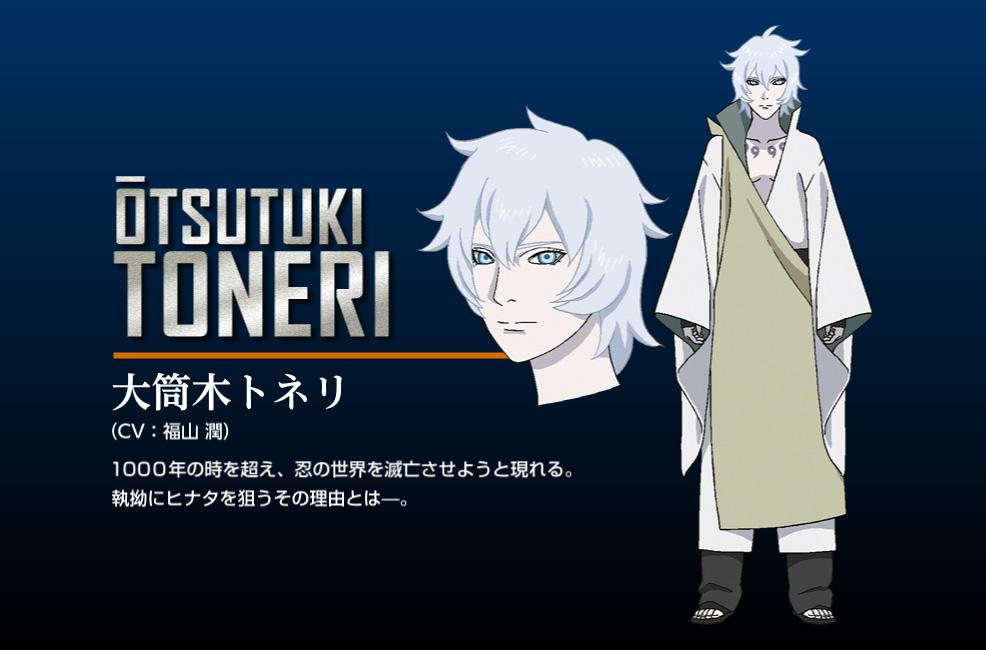 "Naruto Shippuuden Movie 7 ""The Last""-New-Character-Design-Otsutuki-Toneri_Haruhichan.com"