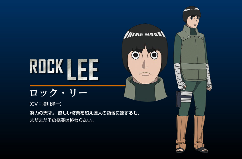 "Naruto Shippuuden Movie 7 ""The Last""-New-Character-Design-Rock-Lee_Haruhichan.com"