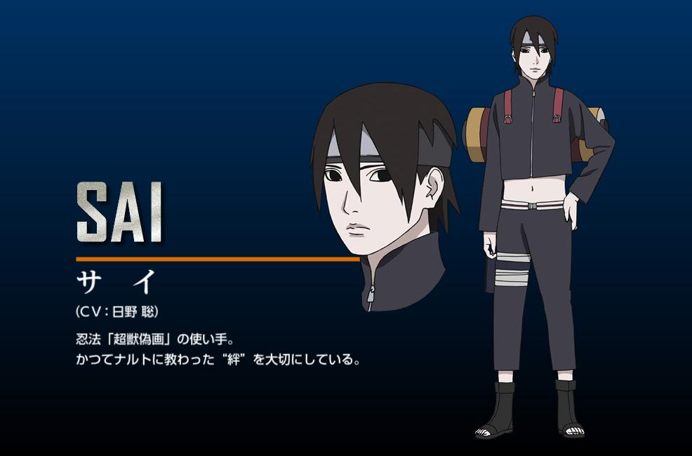 "Naruto Shippuuden Movie 7 ""The Last""-New-Character-Design-Sai_Haruhichan.com"
