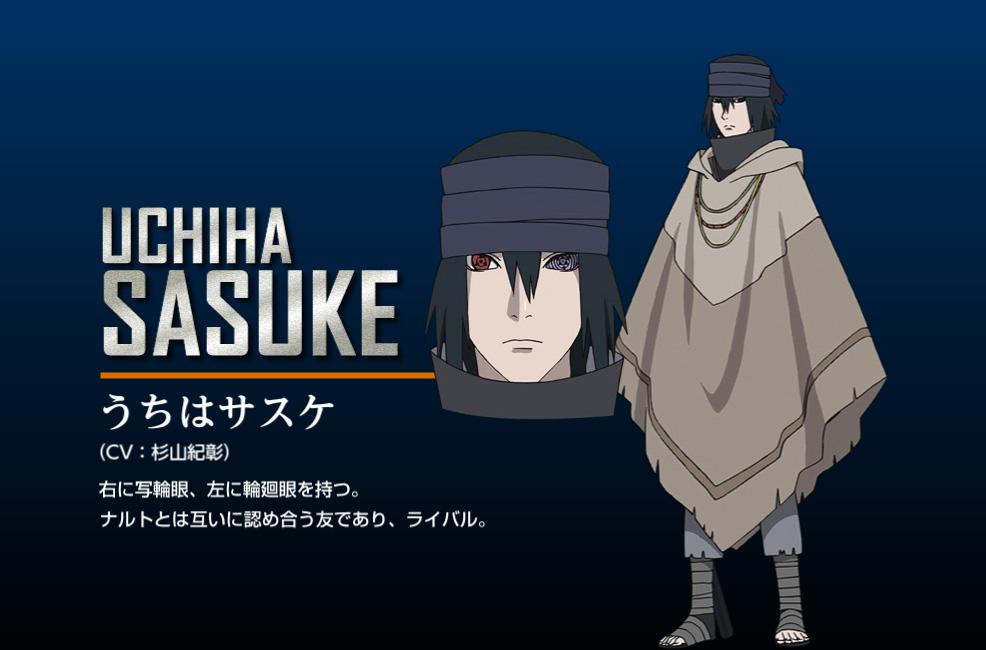"""Naruto Shippuuden Movie 7 """"The Last""""-New-Character-Design-Sasuke-Uchiha_Haruhichan.com"""