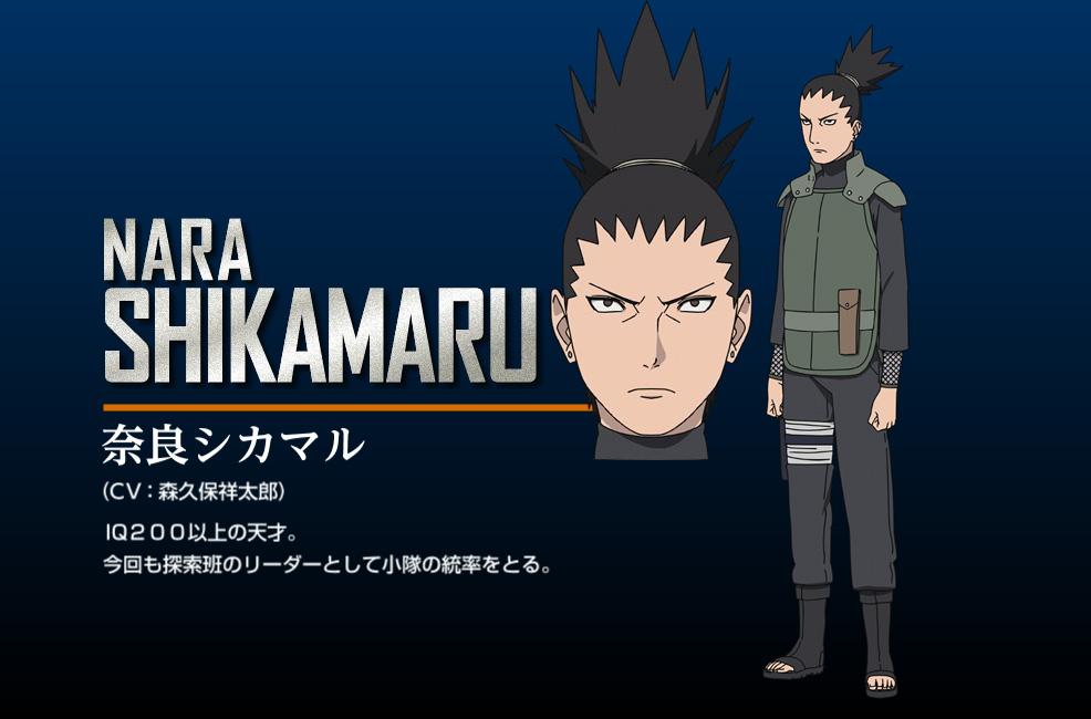 "Naruto Shippuuden Movie 7 ""The Last""-New-Character-Design-Shikamaru-Nara_Haruhichan.com"