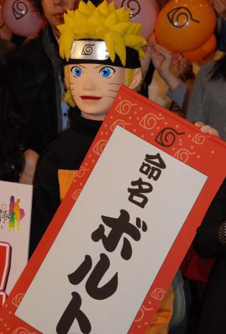 "Naruto Shippuuden Movie 7 ""The Last""_Haruhichan.com--Premiere-2"