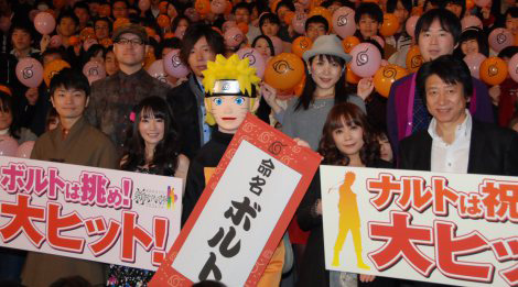 "Naruto Shippuuden Movie 7 ""The Last""_Haruhichan.com--Premiere"