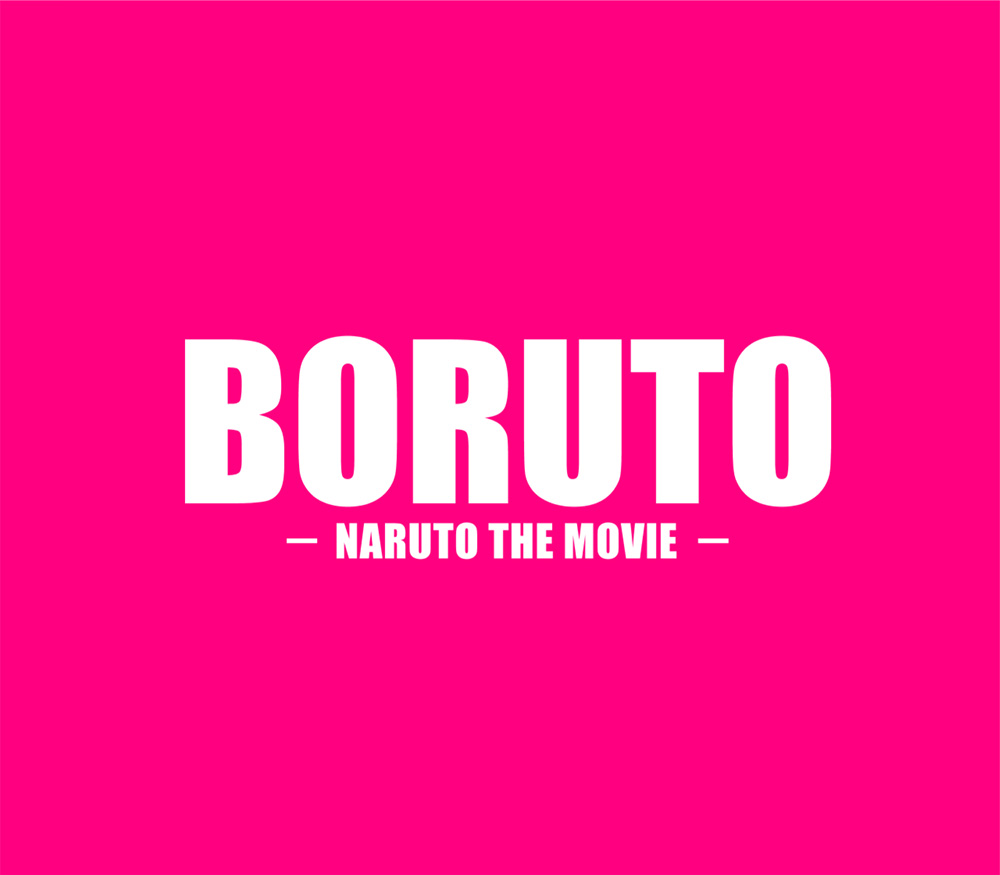 Naruto Shippuuden Movie 8 - Baruto_Haruhichan.com Logo