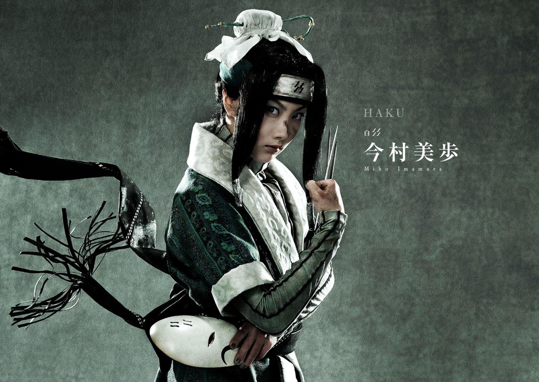 Naruto Stage Musical Visual haruhichan.com Naruto Stage Musical Visual cast Miho Imamura as Haku