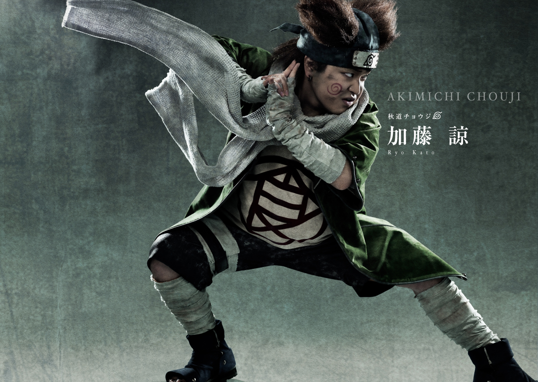Naruto Stage Musical Visual haruhichan.com Naruto Stage Musical Visual cast Ryo Kato as Akimichi Chouji