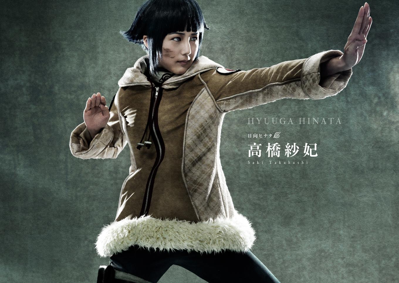Naruto Stage Musical Visual haruhichan.com Naruto Stage Musical Visual cast Saki Takahashi as Hyuuga Hinata