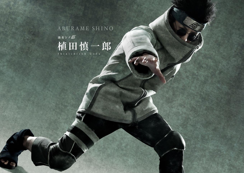 Naruto Stage Musical Visual haruhichan.com Naruto Stage Musical Visual cast Shinichiro Ueda as Aburame Shino