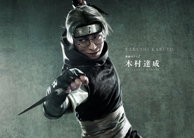 Naruto Stage Musical Visual haruhichan.com Naruto Stage Musical Visual cast Tatsunari Kimura as Yakushi Kabuto